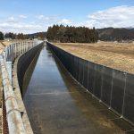 田沢疏水左岸幹線用水路(その9)工事